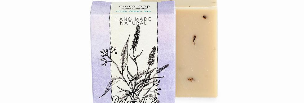 סבון פטשולי לבנדר - קסם הצמחים