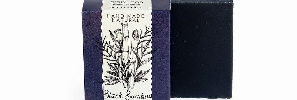 סבון במבוק שחור - קסם הצמחים