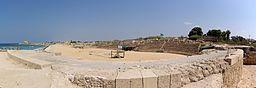 256px-Caesarea_Maritima_BW_2010-09-23_09-26-26_stitch.jpg