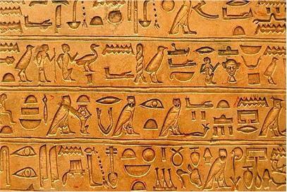 ANCIENT_EGYPTAIN_101221.jpg