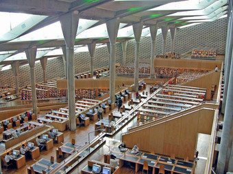 Is there a new Great Library of Alexandria?