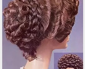 A WIG FIT FOR AN EMPRESS