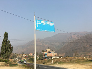 Road Trip to Pokhara
