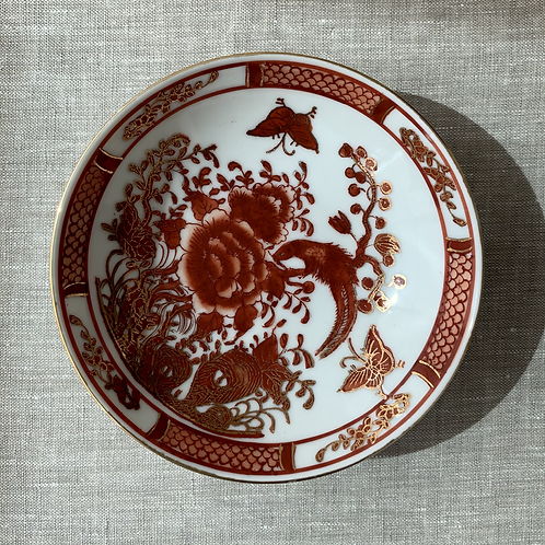 1970's Japanese Hand Painted Porcelain Bowl, Catchall