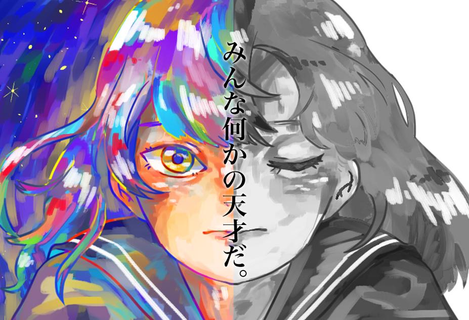 Portfolio_001
