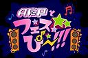 aop_fesp_logo.png
