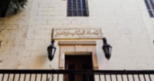 اتحاد-كتاب-مصر2.jpg
