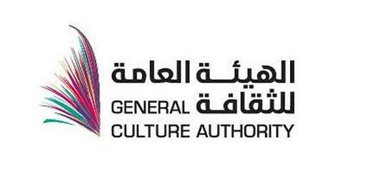 250 خبيرا وفنانا في ملتقى «الإبداع الثقافي» بالرياض.. الأحد