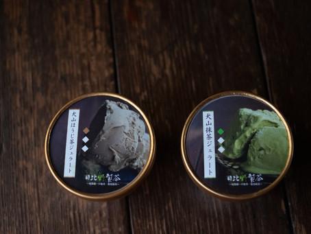 【新商品】犬山抹茶ジェラート及びほうじ茶ジェラート