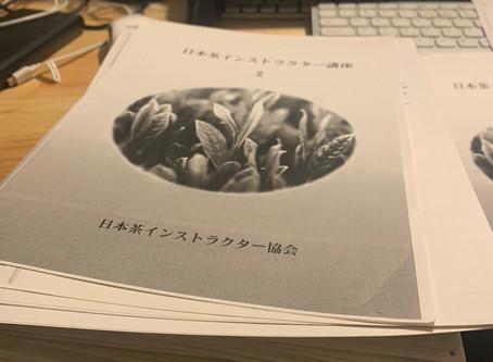 日々勉強です。