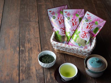 令和の新茶の販売、始まりました