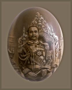 Thailand's King Rama V