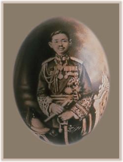 Thailand's King Rama VII