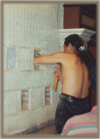 Preparing the wall
