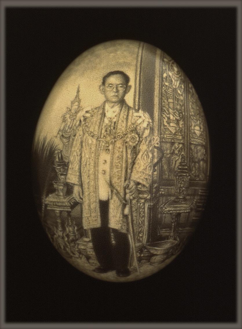 Thailand's King Rama IX