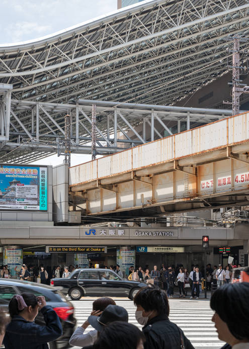 Train Stations, Osaka