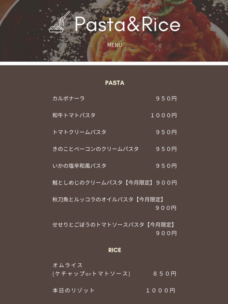 pasta&rice