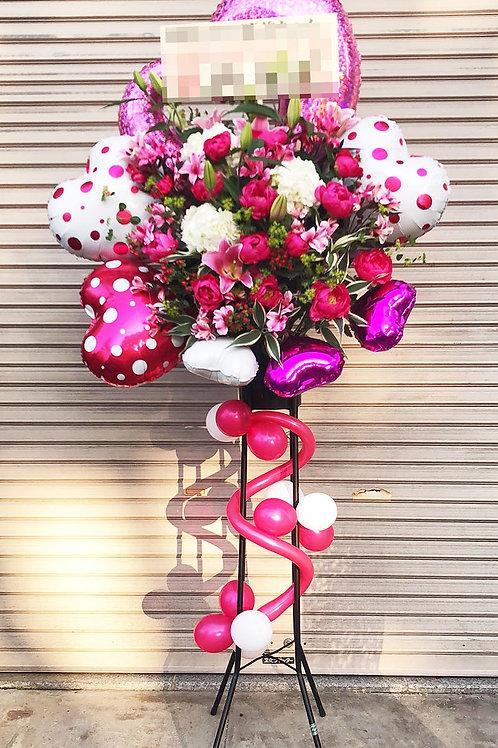 大阪 花屋 バルーン スタンド花 開店 誕生日 周年 イベント フラスタ 豪華
