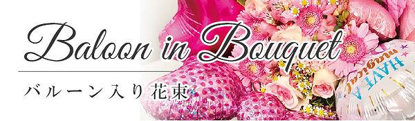 b_bouquet_.jpg