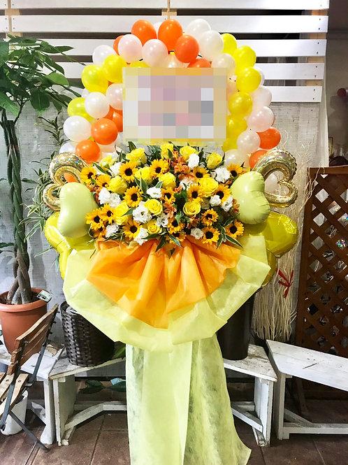 大阪 花屋 スタンド花 開店 誕生日 周年 イベント フラスタ 豪華
