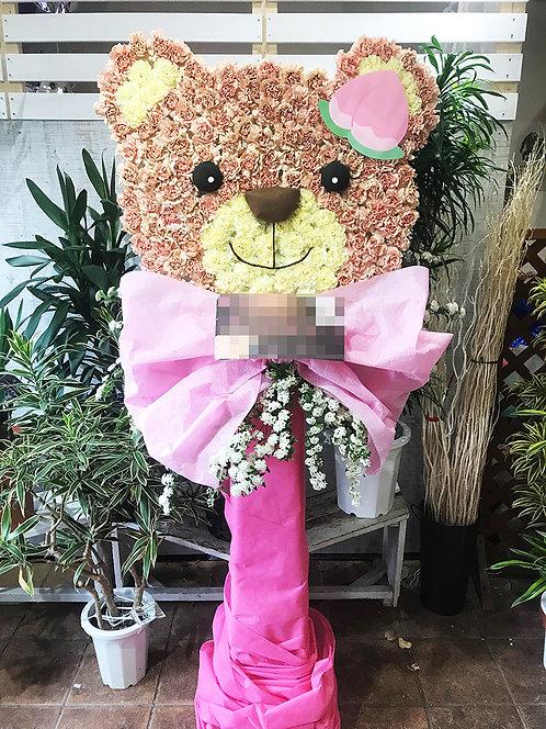 大阪 花屋 スタンド花 開店 誕生日 周年 イベント フラスタ 豪華 ねこ くま いぬ キティ ミニオン ドラえもん