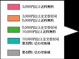 フラワーメイクパフ ハナコ 花屋 堺