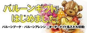 pickap_banner-01.jpg