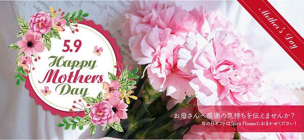 大阪 花屋 母の日 アレンジメント 花束 オーダーメイド 胡蝶蘭