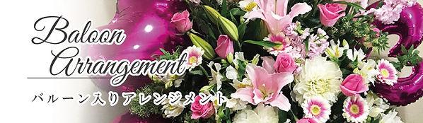 b_arrange_b.jpg