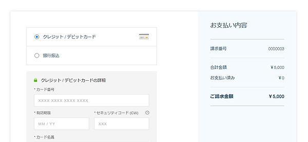 クレジットPC1.jpg