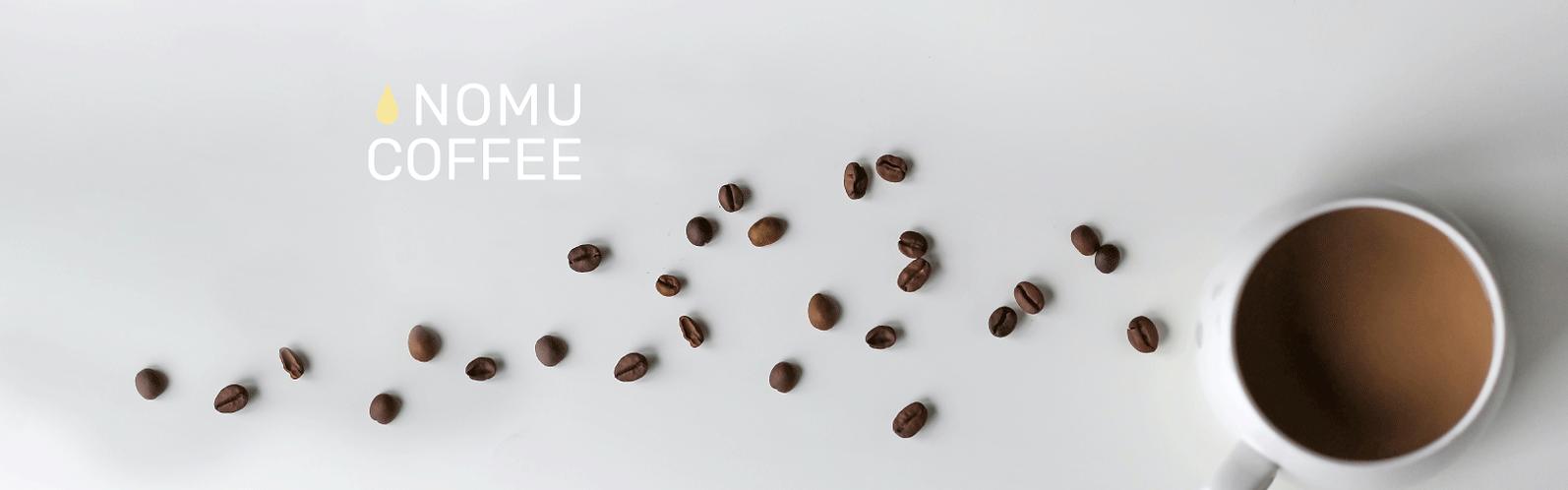 nomu coffee brand identity design