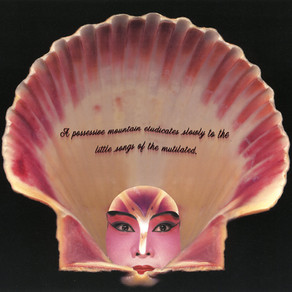EXQUISITE CORPSE - Little Songs of the Mutilated