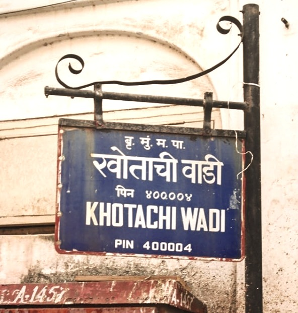 Khotachiwadi 1_edited