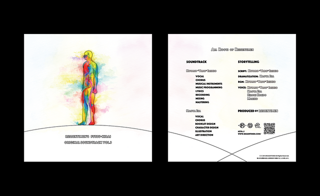 「ルサンチメンのフツウキライ」OST Vol.3 アートワーク