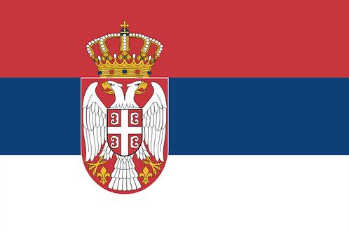 SERBIA VOL 2      2014 - 2019