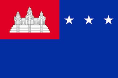 CAMBODIA  ---  KHMER REP