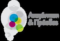 αναγγενηση και προοδος logo.png