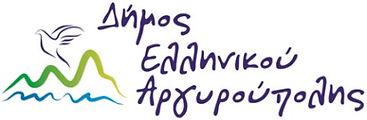 δημος ελληνικου.jpg