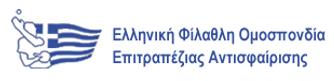 efoepa logo.png