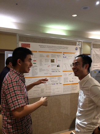 Junmin Wang presented at the 2017 Gordon Research Conference