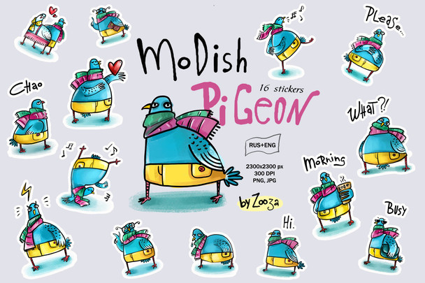 Modish Pigeon - sticker pack