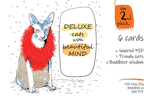 Deluxe Cats with Beautiful Mind - 6 cards