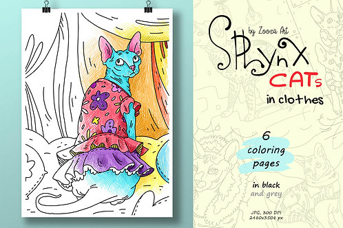 Cats in clothes - coloring book