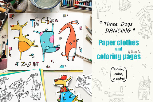 "Coloring book ""Three Dogs Dancing"""