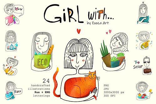 Girl with... - 24 illustrations