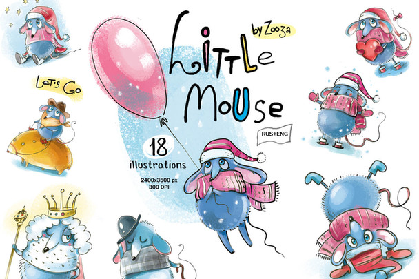 Little Mouse 18 illustrations