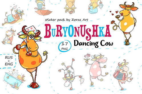Dancing Cow sticker pack 17 images