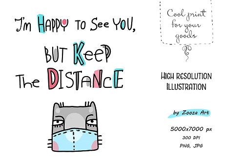 Keep the distance! - illustration