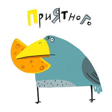 Crow food.jpg