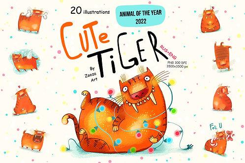 Cute Tiger illustrations